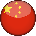 china-flag-3d-round-xs copy